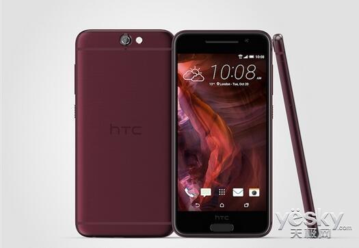 HTC One A9将于11月首周在全球上市 2540元